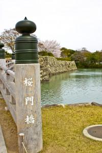 01_桜門橋