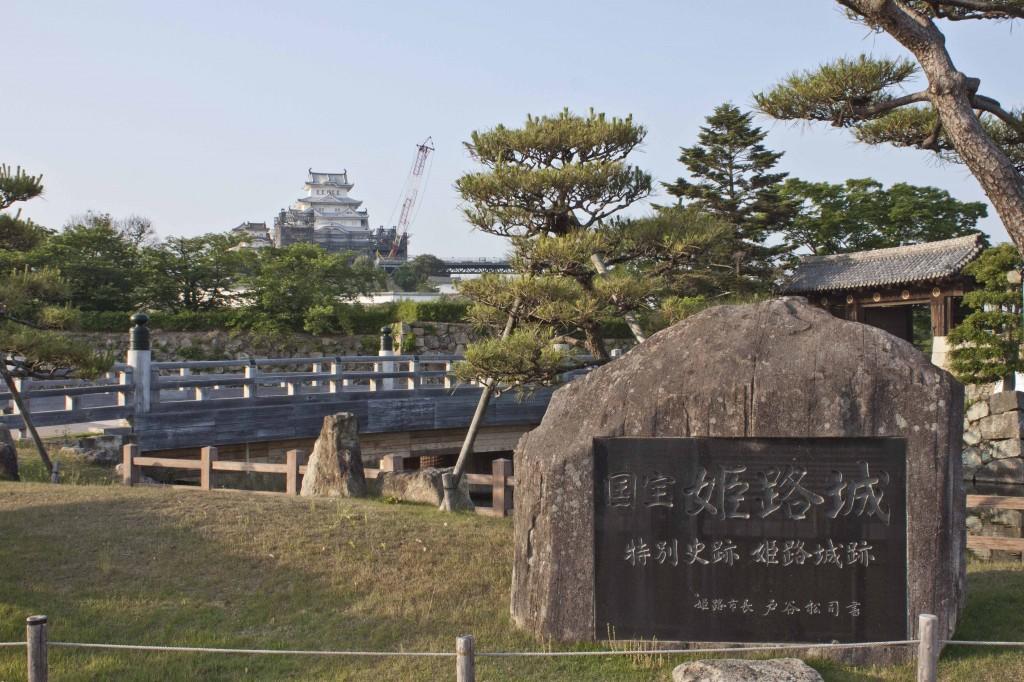 01_国宝姫路城