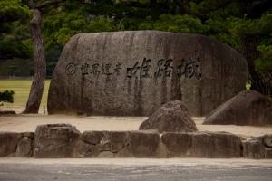 01_世界遺産・姫路城
