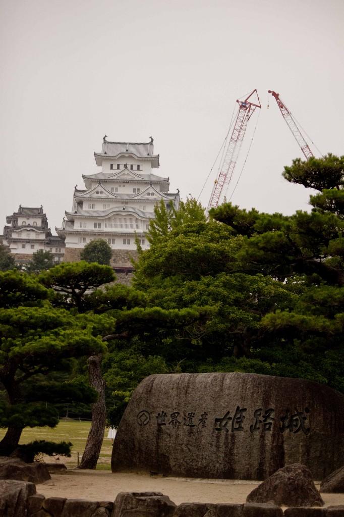 02_世界遺産・姫路城全景