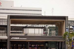 23_姫路駅・城見櫓外観