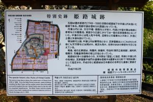 14_14.姫路城跡・古地図