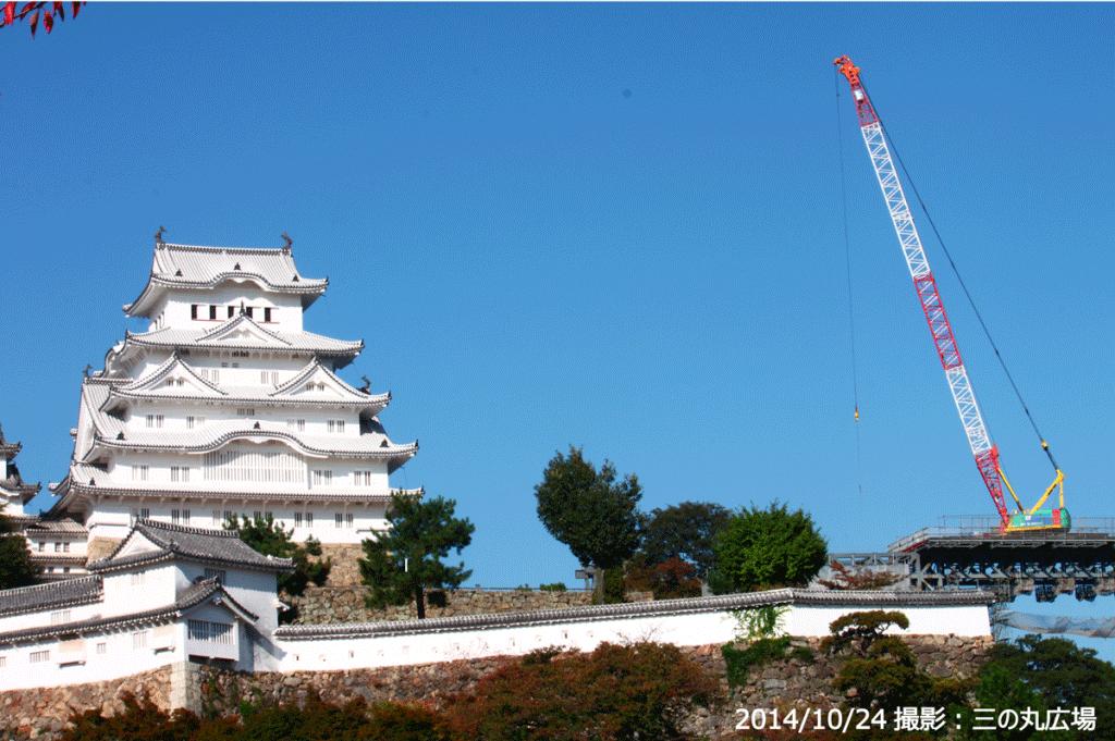 01_姫路城改修工事・三の丸(2014/10/24)