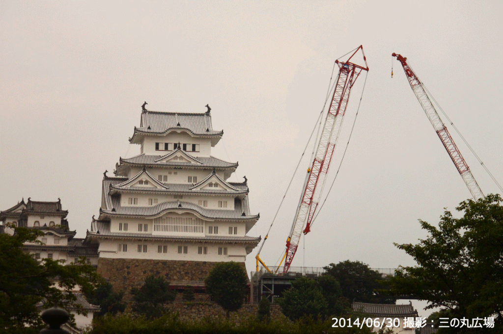 05_姫路城改修工事・三の丸(2014/06/30)