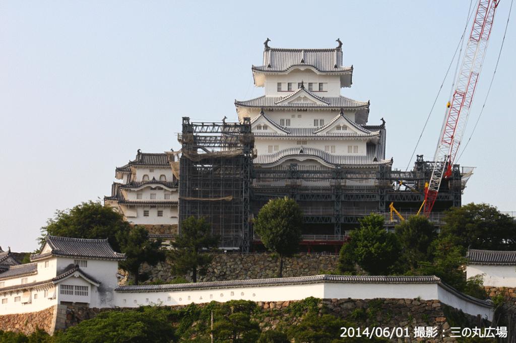06_姫路城改修工事・三の丸(2014/06/01)