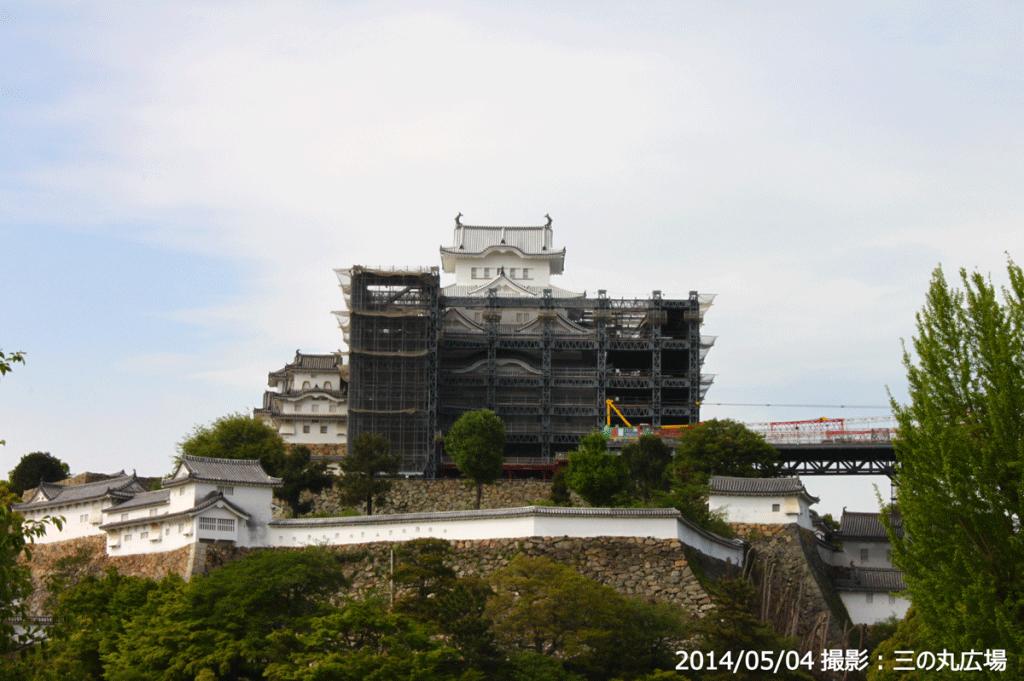 07_姫路城改修工事・三の丸(2014/05/04)