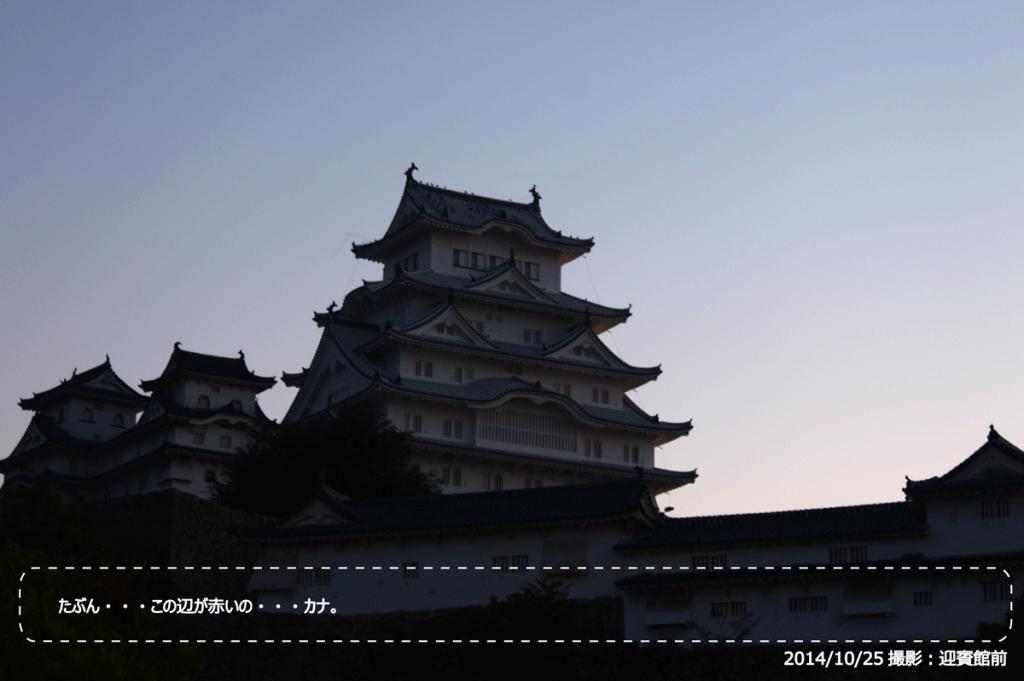 02_迎賓館前(B)
