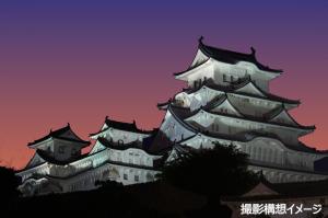 24_朝焼けと姫路城・構想イメージ