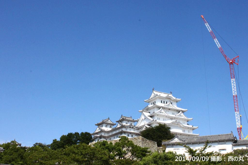 03_姫路城改修工事・西の丸模様(2014/09/09)