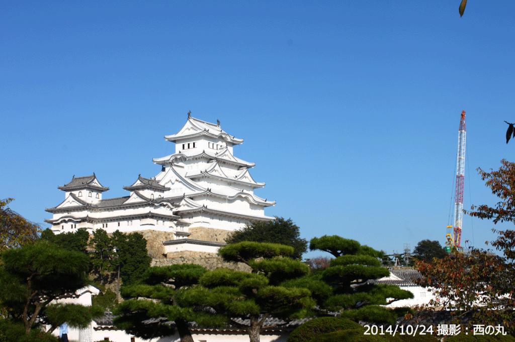 04_姫路城改修工事・西の丸模様(2014/10/24)