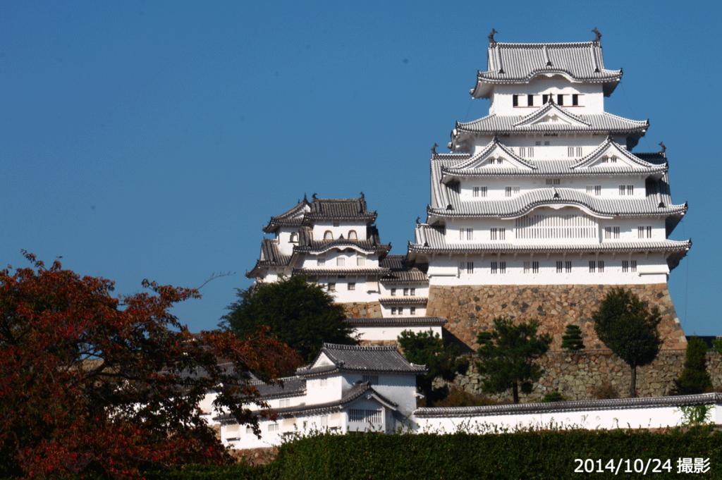 05_姫路城正面(2014/10/24)