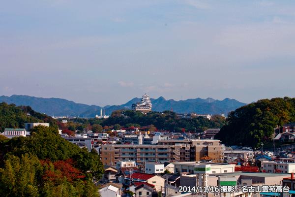 01_名古山霊苑からの眺望
