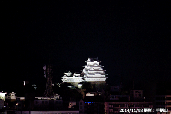 04_手柄山から姫路城