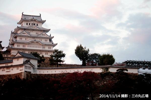 01_姫路城と構台