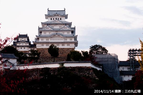 03_姫路城と工事風景