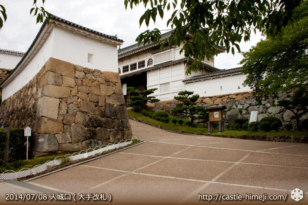 hanabishi_01