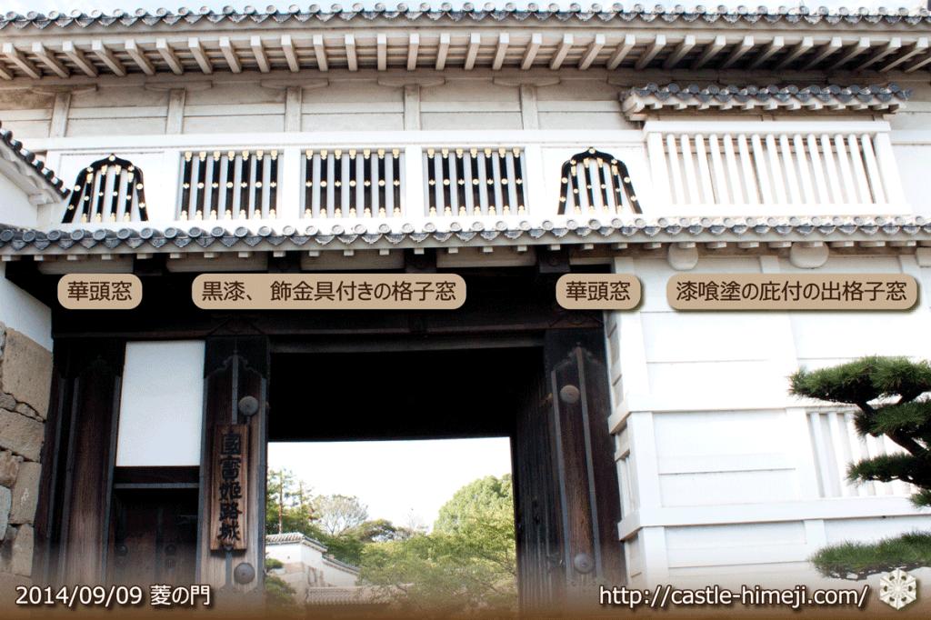 hanabishi_09