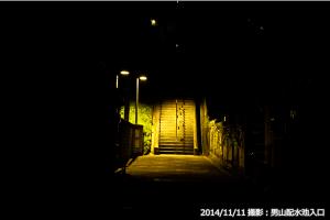 02_男山配水池入口夜明け前