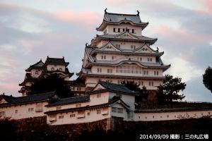05_姫路城・女坂・夕景終わり