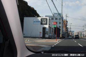 02_景福寺公園入口交差点