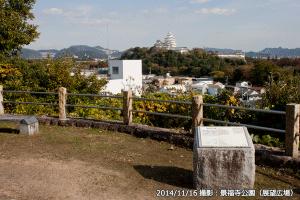 06_展望広場遠景