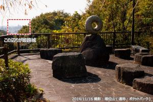 05_姫路城遠景