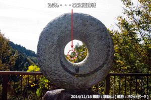 08_シンボル内の姫路城痕跡