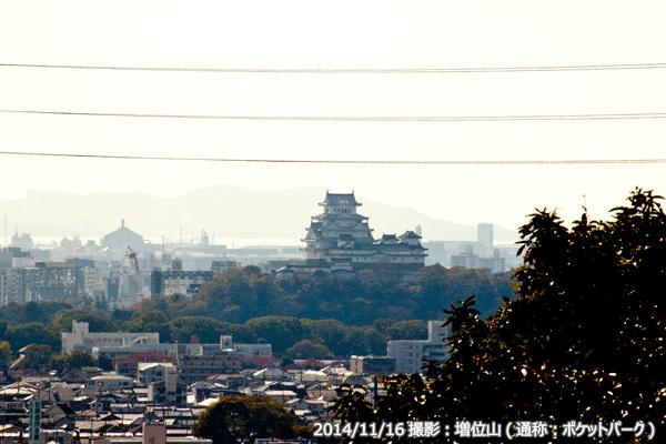 09_姫路城撮影(ズーム)