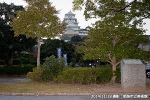 08_姫路城十景・美術館