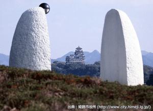 01_姫路城十景・名古山(出典:姫路市)