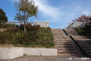 02_名古山霊苑高台
