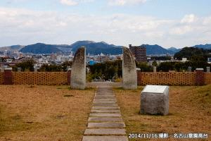 03_名古山霊苑高台シンボル