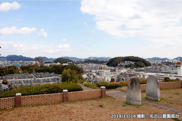 07_城見台からの遠景
