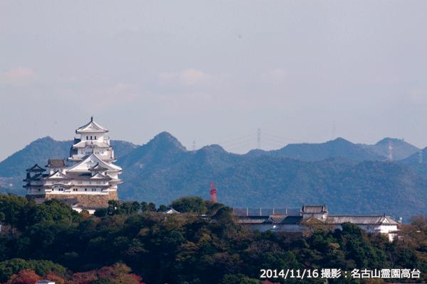 08_姫路城撮影(ズーム)
