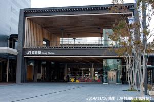 01_JR姫路駅・城見台