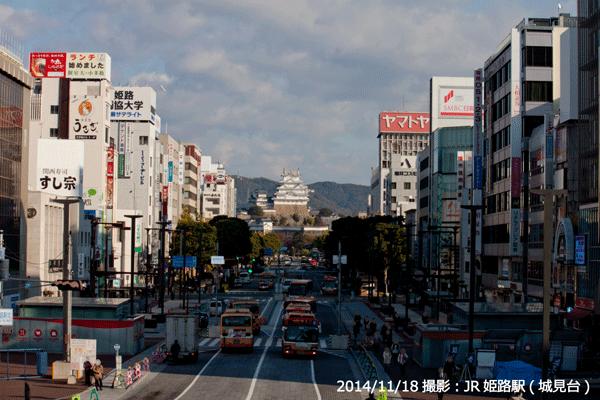 02_大手前通りと姫路城