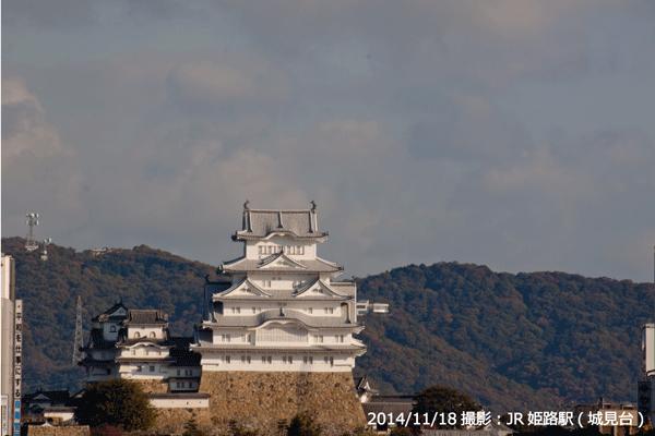 03_城見櫓からの姫路城