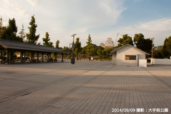 05_大手前公園と姫路城