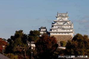 06_大手前公園からの姫路城
