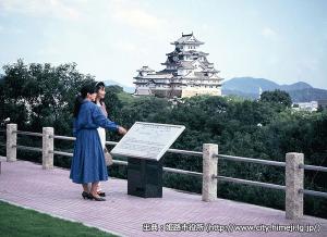 01_姫路城十景・男山配水池(出典:姫路市)