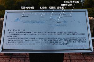 09_男山配水池公園からの眺望