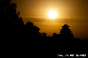 10_姫路城日の出(男山八幡宮)