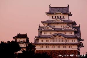 06_姫路城夕暮れ