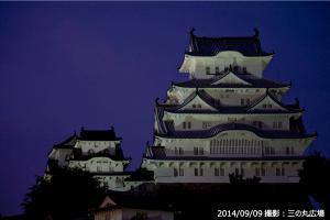 07_姫路城夕闇