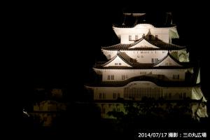 08_姫路城夜景