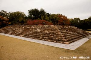 01_城見台公園