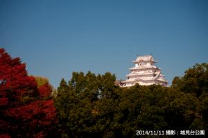 03_姫路城遠景