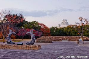 06_姫路城十景・城見台公園