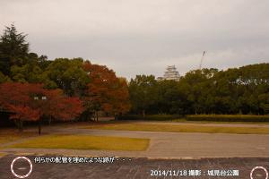 08_城見台天面の修復穴