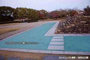 09_城見台周囲の芝生と水イメージ